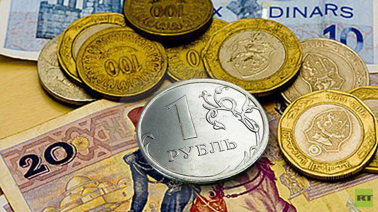 تونس تسعى لاستبدال الدولار بالروبل في معاملاتها التجارية مع روسيا