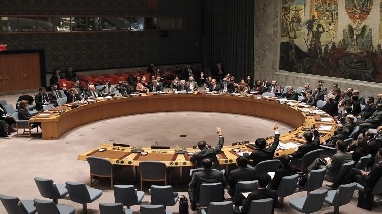 الأمم المتحدة تنوي فرض عقوبات جديدة على كوريا الشمالية