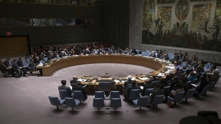 مجلس الأمن الدولي يعد مشروع قرار لوقف ضرب المشافي