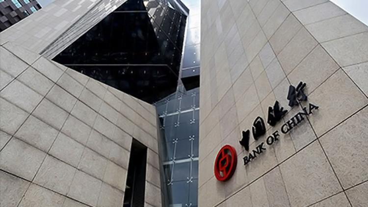لأول مرة... مصرف صيني يقدم قرضا لـ