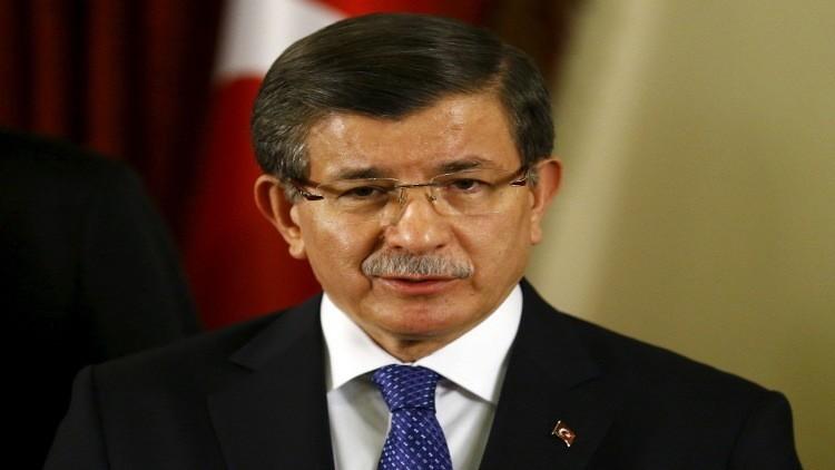 رئيس الوزراء التركي: نرغب في رفع التبادل التجاري مع إيران إلى 30 مليار دولار