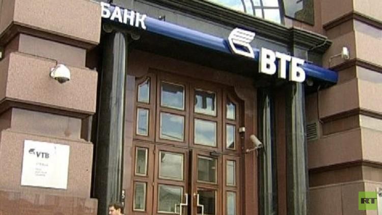 ثاني أكبر بنك روسي مستعد للتعاون مع