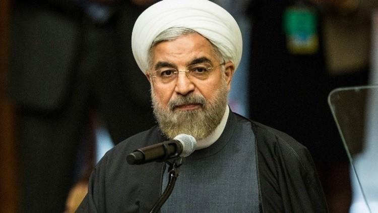 روحاني: وصلنا تقريبا إلى نهاية تنفيذ الجزء الأول من الاتفاق النووي