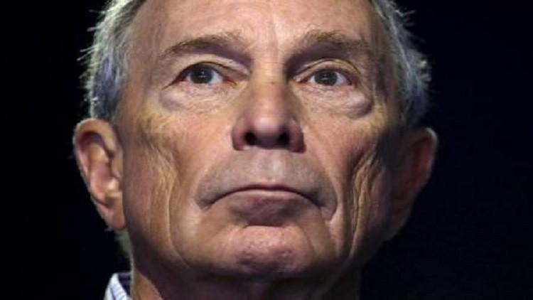 رئيس بلدية نيويورك السابق لن يخوض سباق الرئاسة الأمريكية