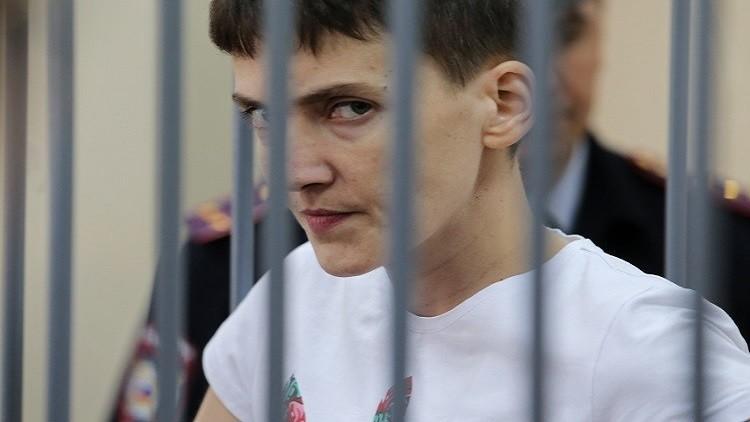 كيري يدعو موسكو إلى إطلاق سراح قائدة الطائرة الأوكرانية سافتشينكو