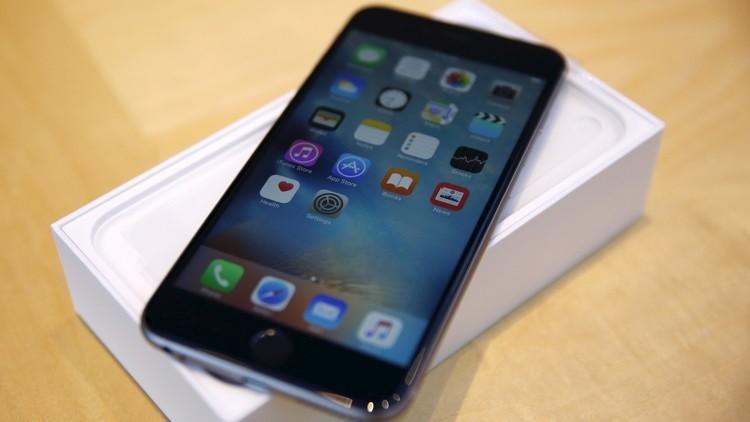 آبل تحدد موعد الكشف عن أصغر جهاز آي فون