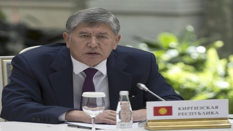 الرئيس القرغيزي: لا أُعد وريثا للحكم