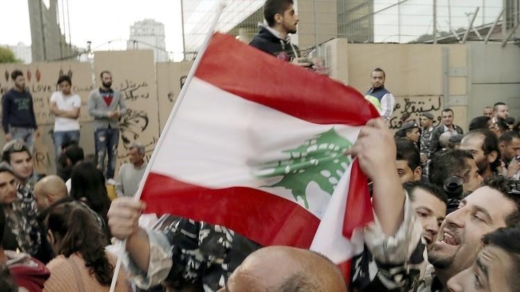 هل سيصمد لبنان بوجه الرياح العربية؟