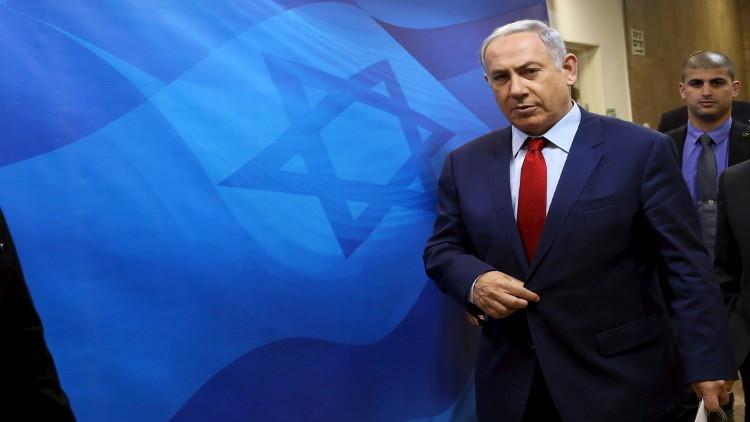 إسرائيل تدعو إلى معاقبة إيران على إطلاقها صواريخ بالستية