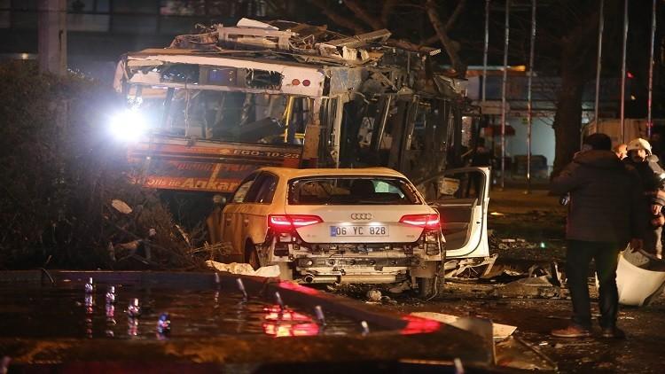 تفجير أنقرة الإرهابي الثاني في 3 أسابيع والحكومة تلمح إلى تورط حزب العمال الكردستاني