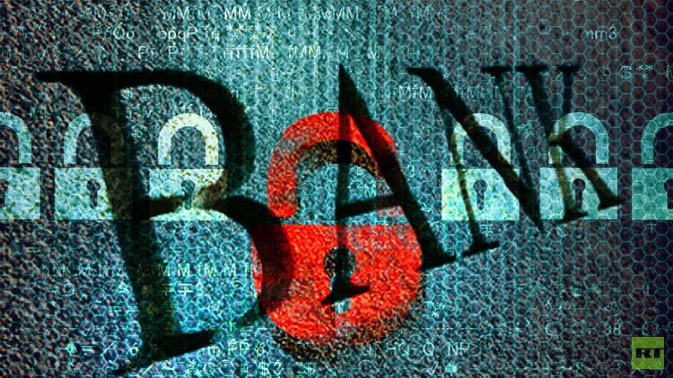 هاكرز يحاولون سرقة نحو مليار دولار من بنك بنغلادش المركزي