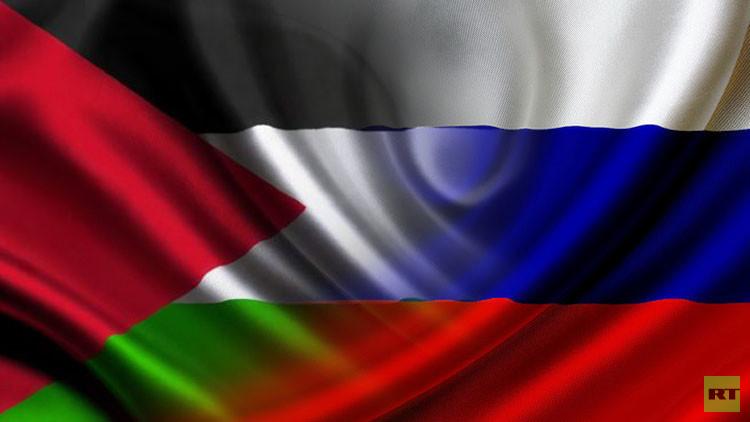 روسيا وفلسطين ترسمان معالم تطوير التعاون التجاري والاقتصادي
