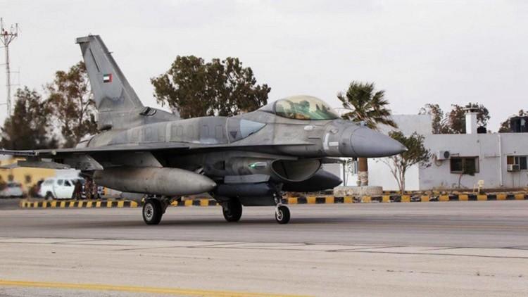 صحيفة بريطانية: المقاتلة الإماراتية أسقطت في اليمن بصاروخ