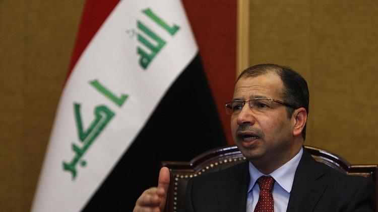 رئيس البرلمان العراقي في السعودية