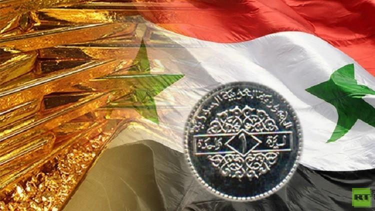 المركزي السوري يعقد جلسة طارئة لبحث الانخفاض الحاد لليرة