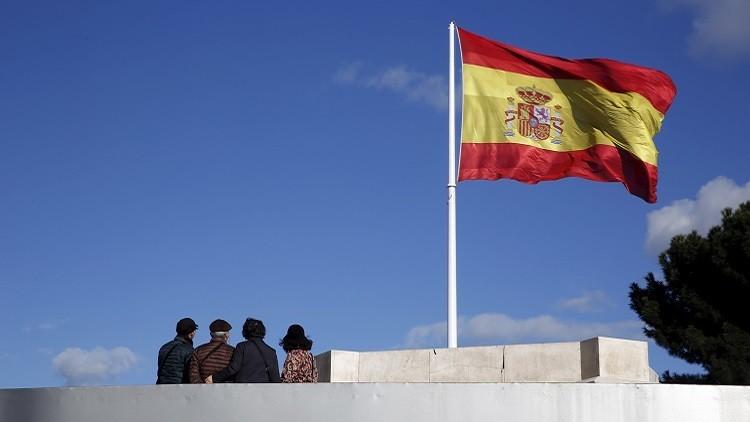 100 ألف إسباني يوقعون عريضة ترفض الاتفاق الأوروبي التركي بشأن الهجرة