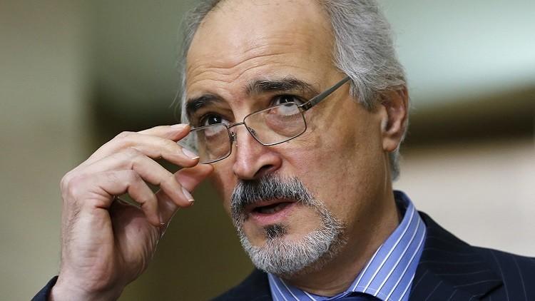 الجعفري: حتى اللحظة لا نعرف من سيمثل الطرف الآخر في مفاوضات جنيف
