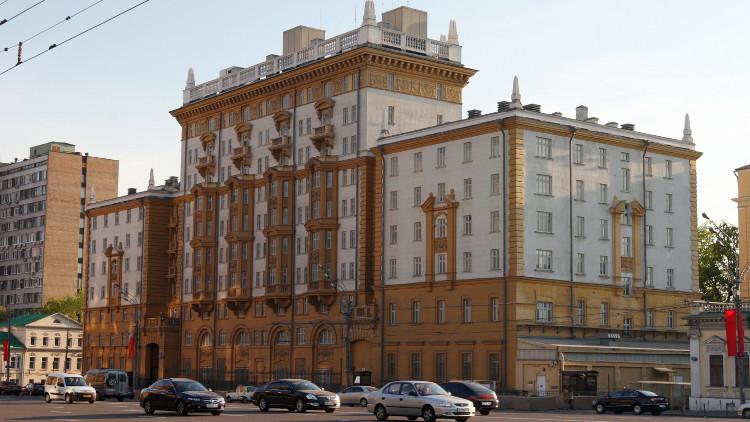 السفارة الأمريكية بموسكو تبلغ مواطنيها بوجود خطر إرهابي في روسيا