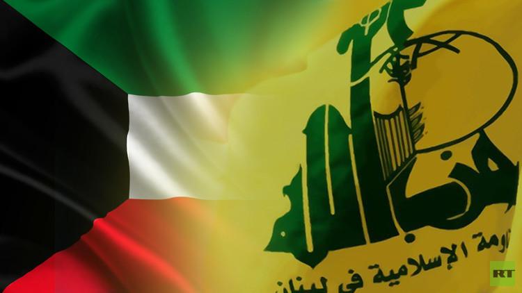الكويت ترحل 11 لبنانيا و3 عراقيين بذريعة الانتماء إلى