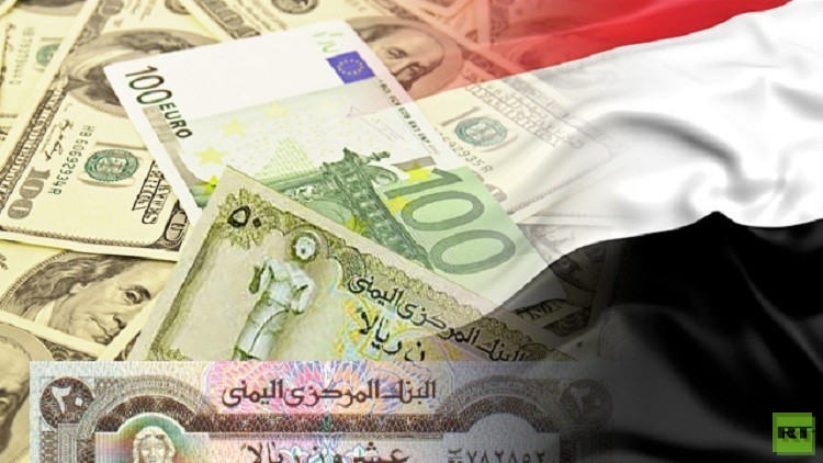 ضائقة مالية غير مسبوقة تدفع المركزي اليمني إلى تخفيض العملة