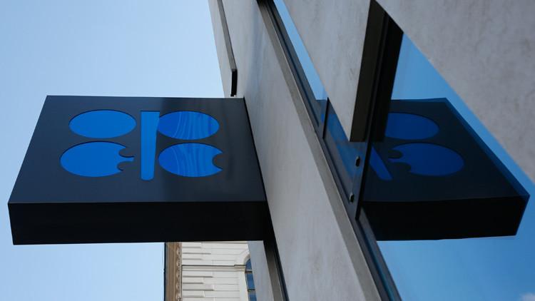 الدوحة توجه دعوة للدول النفطية لحضور اجتماع أبريل