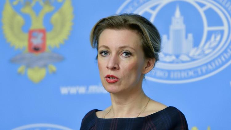 موسكو: حان الوقت للكف عن الكيل بمكيالين!