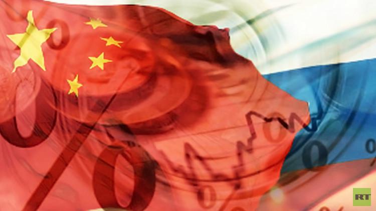 تعاون روسي صيني لتمويل مشروعات مشتركة بمليارات الدولارات