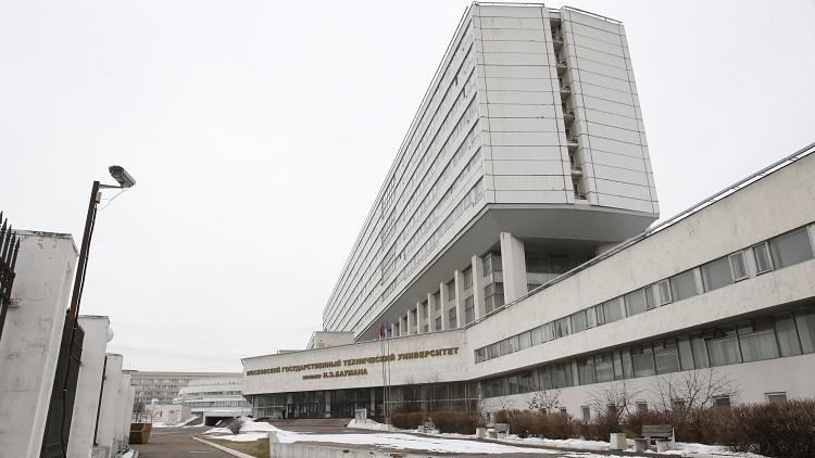 معهدان روسيان يدخلان قائمة التصنيف