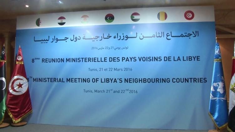 دول الجوار الليبي ترفض أي تدخل عسكري في ليبيا بغير طلب من حكومة الوفاق