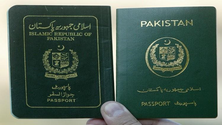 باكستان تمنح لأول مرة الجنسية لشخص غير مسلم
