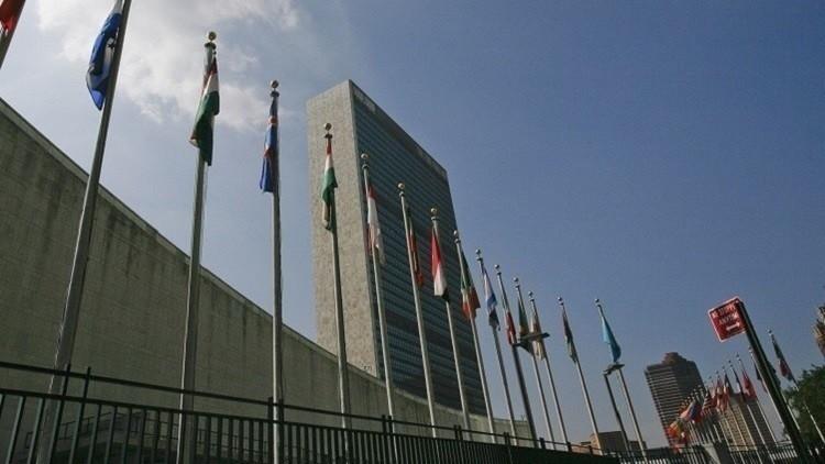 الأمم المتحدة تغلق مكتبها العسكري في الصحراء الغربية