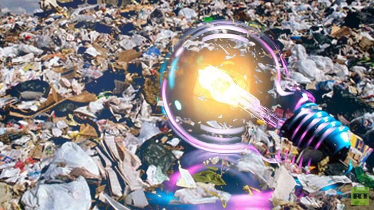 روسيا تخطط لإنتاج الطاقة الكهربائية من القمامة