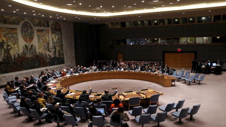 الأمم المتحدة تشكل لجنة للتحقيق في جرائم ارتكبت في كوريا الشمالية