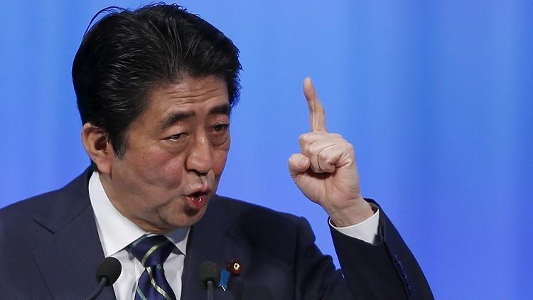 طوكيو: إبرام اتفاقية سلام مع روسيا رغبة قديمة وأمنية قلبية عند اليابانيين