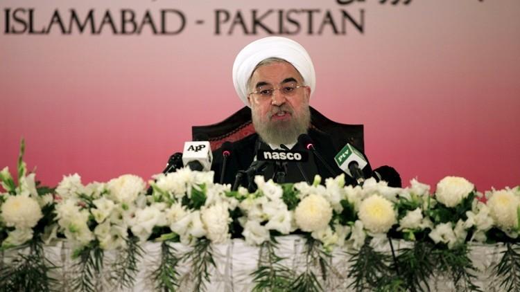 روحاني: نتطلع لإنهاء التوتر مع السعودية عن طريق الحوار