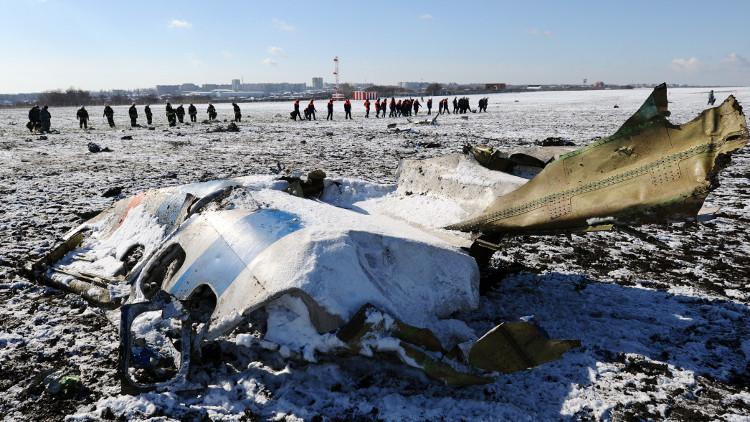 صحيفة: تحطم طائرة