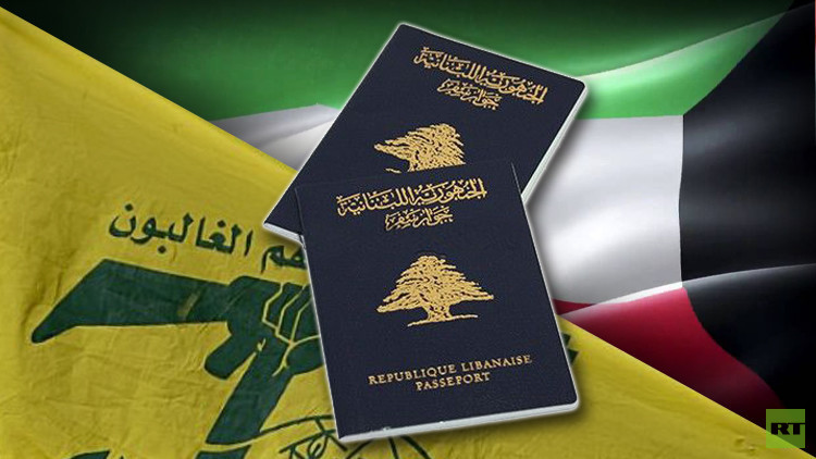 الكويت تلغي إقامات 60 لبنانيا لانتمائهم إلى