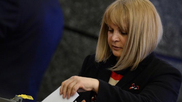 امرأة تترأس لجنة الانتخابات المركزية في روسيا لأول مرة!