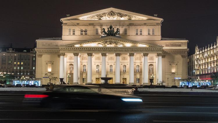 مسرح البولشوي في موسكو يحتفل بعامه الـ240