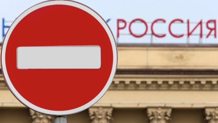 نائب مجلس الدوما يقترح منع دخول فنانين أوكرانيين إلى روسيا