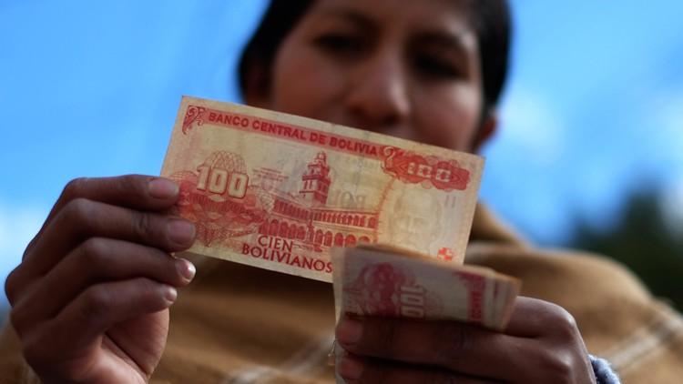 بوليفيا الأولى في النمو الاقتصادي في أمريكا الجنوبية