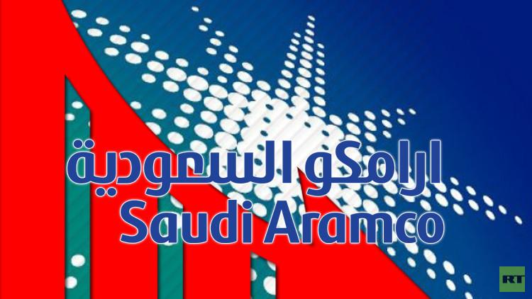 صحيفة: السعودية تخسر حصتها في سوق النفط أمام منافسيها