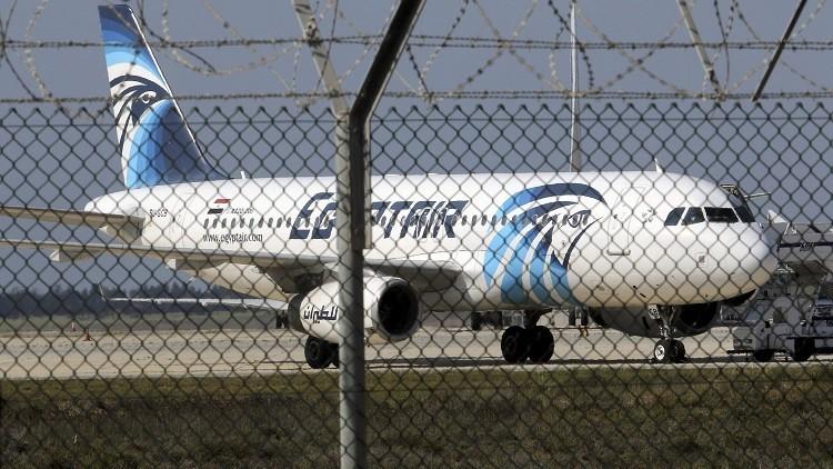 وسائل إعلام تكشف عن شخصية طليقة مختطف الطائرة المصرية