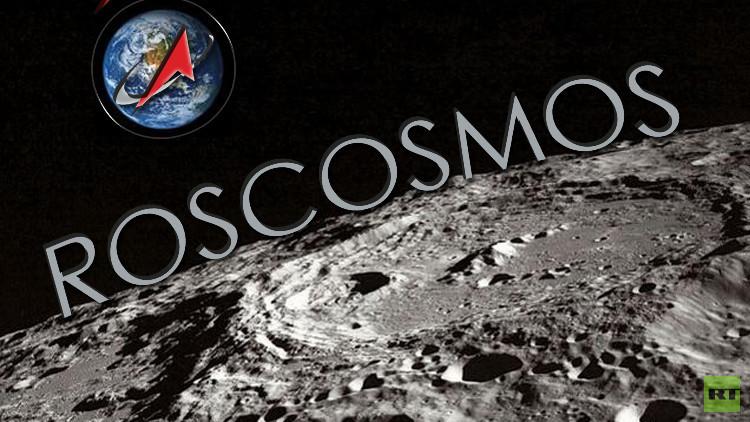 شركة الفضاء والصواريخ الروسية: البعثة الروسية إلى القمر قد تؤجل إلى موعد آخر