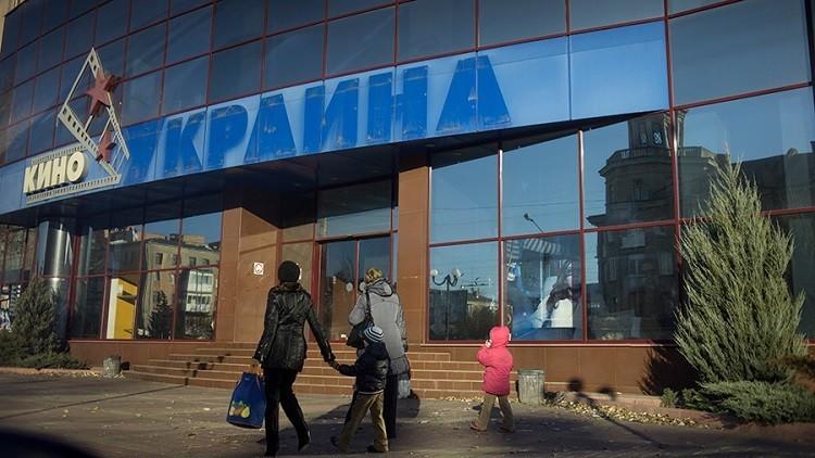 أوكرانيا تحظر عرض جميع الأفلام الروسية
