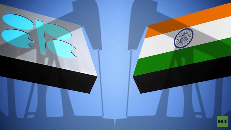 الهند تنقذ
