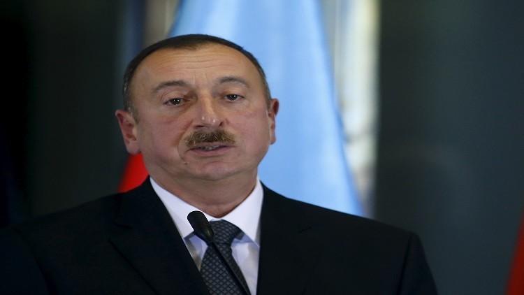 علييف يطالب بسحب القوات الأرمنية.. وكيري بحل نهائي
