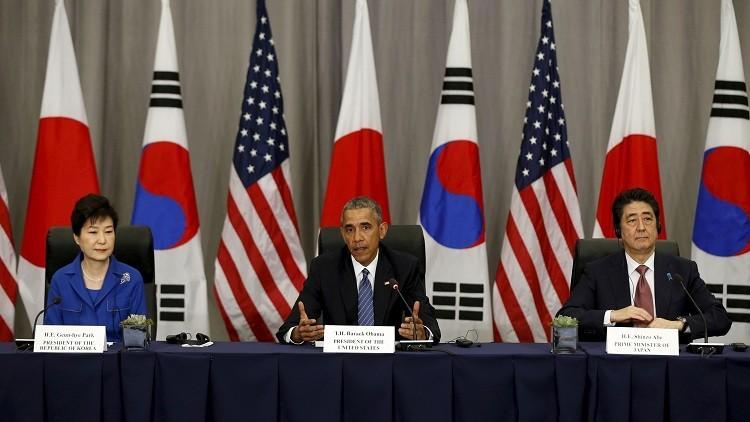 كوريا الشمالية على جدول أعمال أوباما وقادة اليابان وكوريا الجنوبية والصين