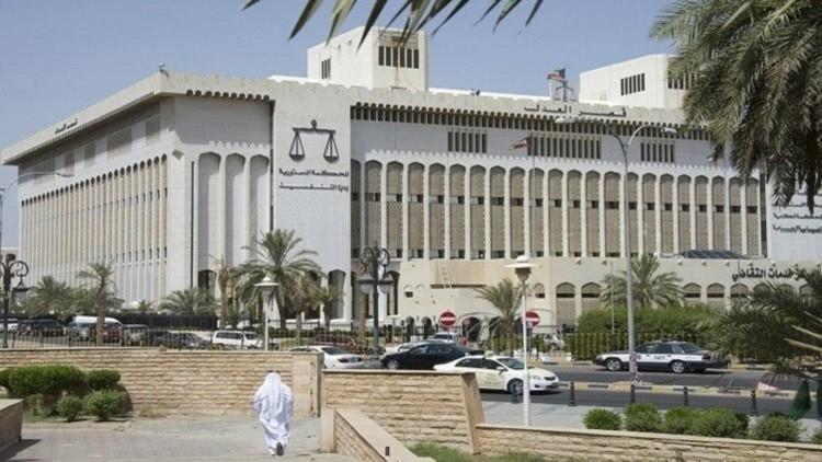 الكويت تعتقل أحد مواطنيها في بريطانيا بتهمة الإساءة لأميرها