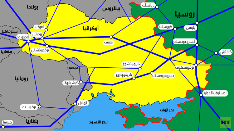 روسيا تلغي حسومات الغاز لأوكرانيا